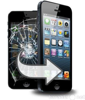 Предложение: Срочный ремонт сотовых, iPhone - УФА!