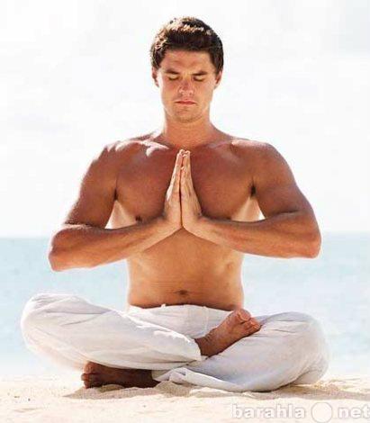 Предложение: йога