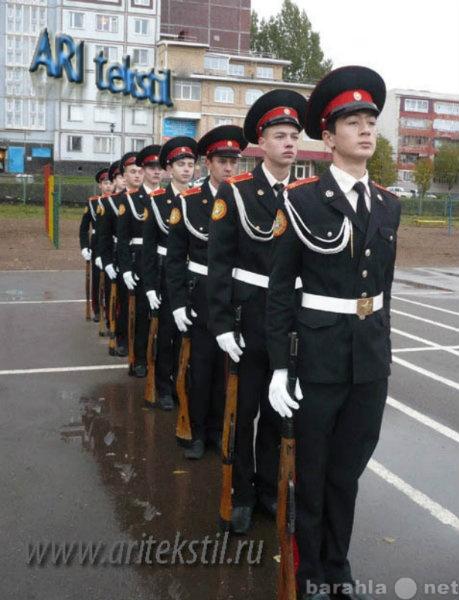 Предложение: Пошив на заказ формы для кадетов