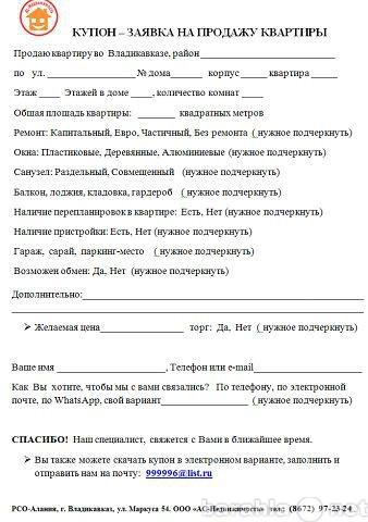 Пао московский кредитный банк руководство