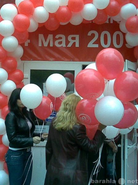 Предложение: Оформление воздушными шарами и гелиевыми
