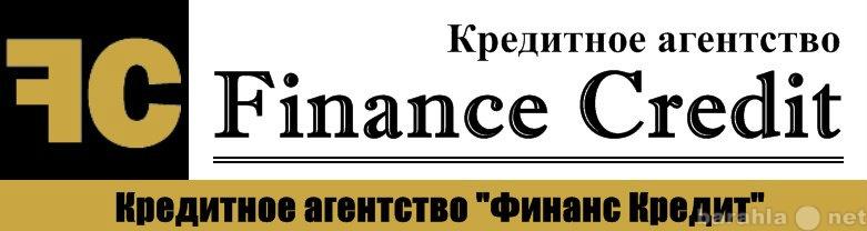 Займ от частника в оренбурге займ через интернет контакт