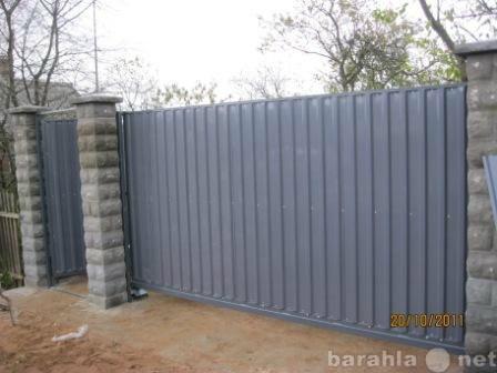 Предложение: Откатные ворота от производителя