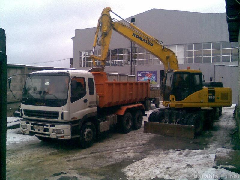Предложение: Уборка, вывоз утилизация снега и мусора