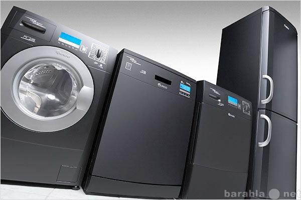 Предложение: Ремонт стиральных машин в Самаре...