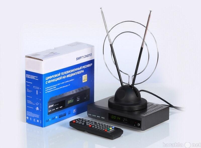 Предложение: Спутниковое и эфирное телевидение