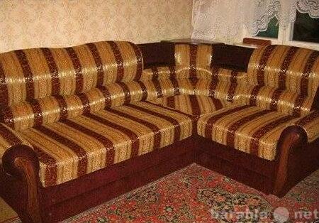 Предложение: Пошив обивки на мягкую мебель.