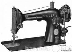 Предложение: Срочный Ремонт Швейных Машин
