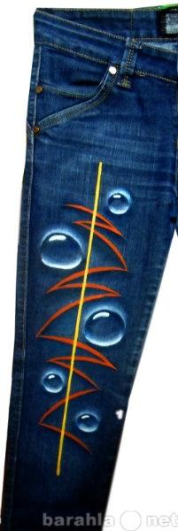 Предложение: Роспись джинсов, одежды