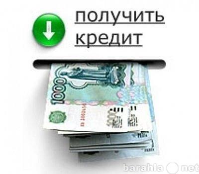 Деньги в займы в новочеркасске