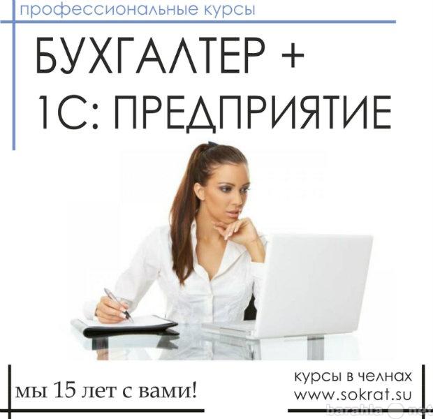 Услуги в челнах бухгалтера кто возмещает ндс покупатель или продавец