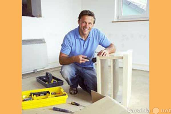 Предложение: Сборка Установка Ремонт мебели