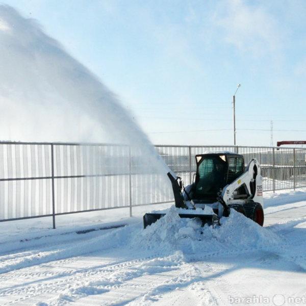 Предложение: Очистка территорий, дорог от снега