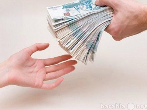 Кредит без справок и залога помощь 2015г