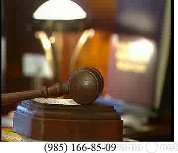 Предложение: Обжалование судебных решений