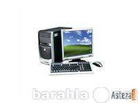 Предложение: Ремонт компьютеров, установка Windows