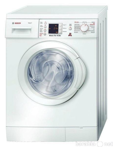 Предложение: Ремонт стиральных машин-автоматов
