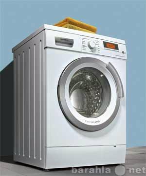 Предложение: Установка, подключение стиральной машины