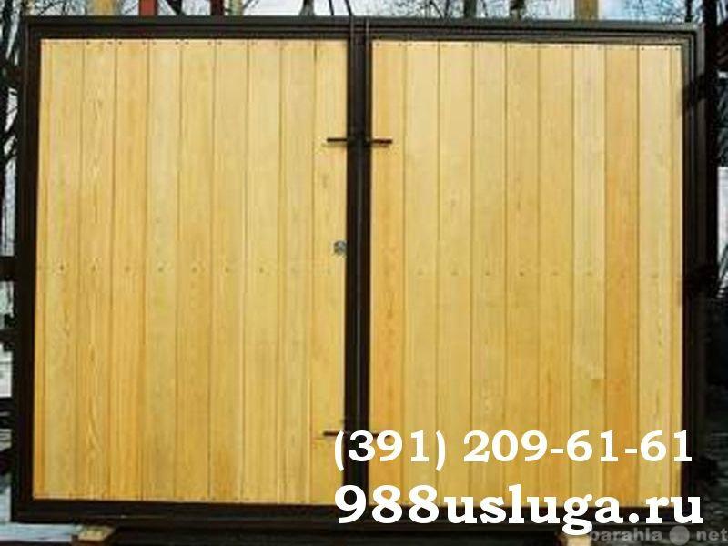Предложение: Ворота гаражные в Красноярске