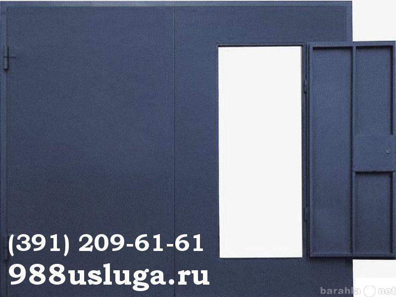 Предложение: Распашные ворота в Красноярске