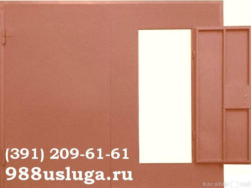 Предложение: Изготовление гаражных ворот в Красноярск