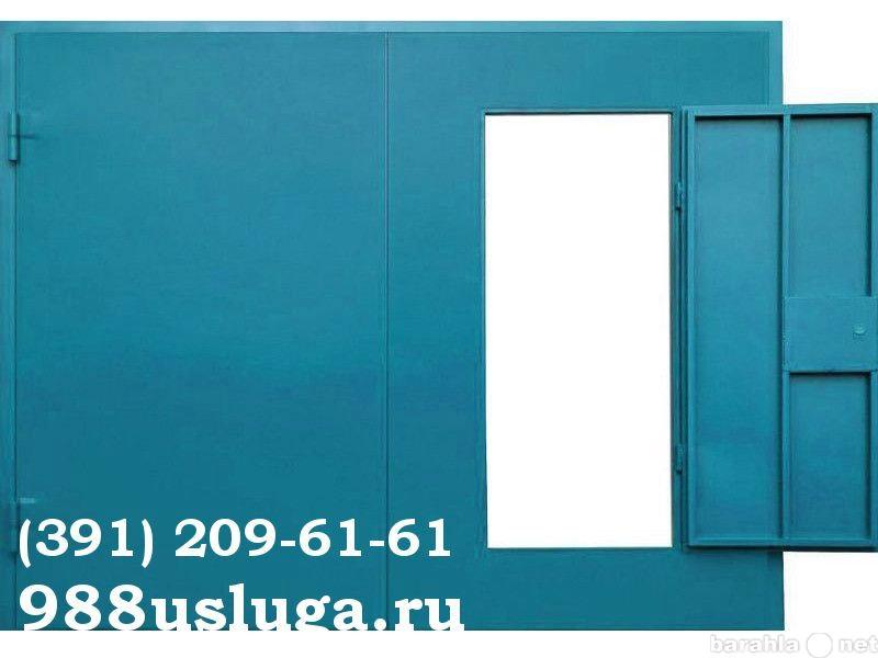 Предложение: Производство гаражных ворот в Красноярск