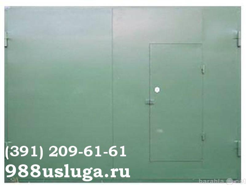 Предложение: Ворота гаражные распашные в Красноярске