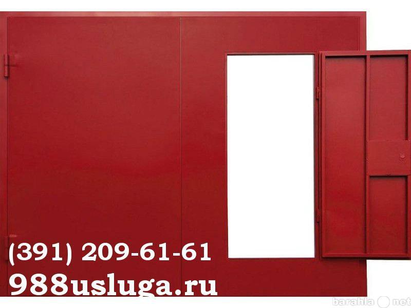 Предложение: Металлические гаражные ворота в Краснояр