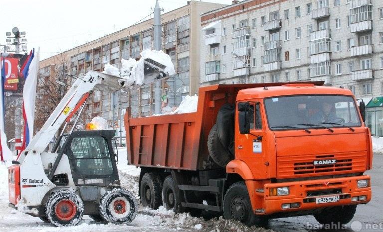 Предложение: уборка вывоз утилизация снега