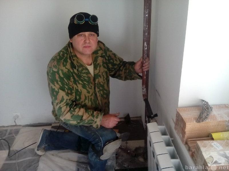 Предложение: замена батарей котлов труб Пироговский