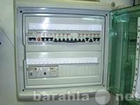 Предложение: электрические работы произведем