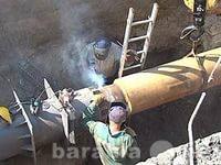 Предложение: Ремонт теплотрасс-монтаж тепловых сетей