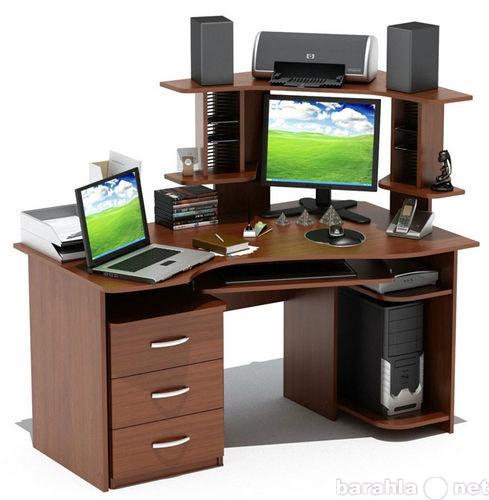 Предложение: Сборка компьютерного стола