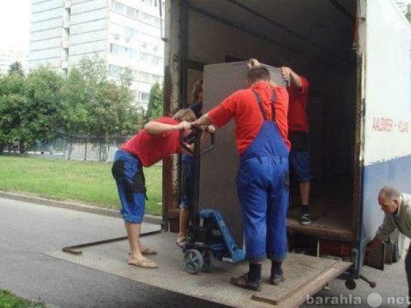 Предложение: Грузчики. Перевозка грузов. Такелаж.