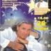 Предложение: Концерт Рене де Ла Гарт (Франция)
