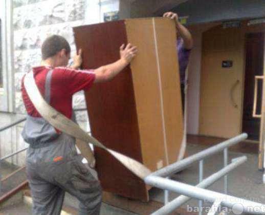 Предложение: Утилизация мебели, вывоз мебели
