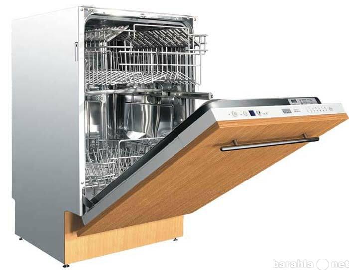 Предложение: Ремонт посудомоечной машины