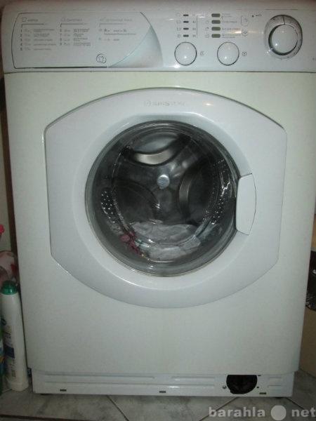 Предложение: Ремонт стиральных машин в Ставрополе