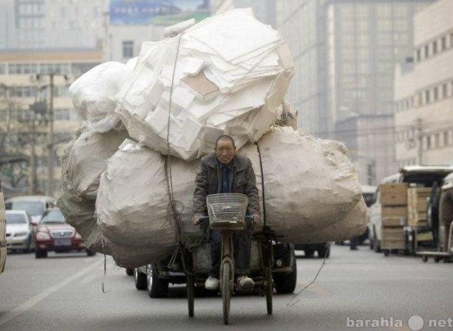 Предложение: Вывоз и вынос мусора,уборка снега