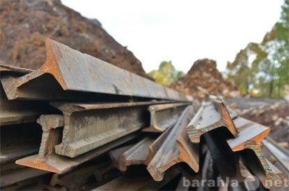 Спрос: Металлолом. Выгодные цены