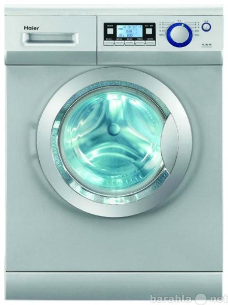 Предложение: Ремонт стиральных, посудомоечных машин