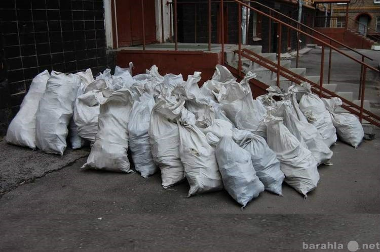 Предложение: Вывоз мусора газель, камаз, грузчики