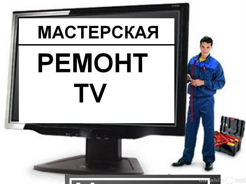 Предложение: Замена  антенного кабеля, разводка