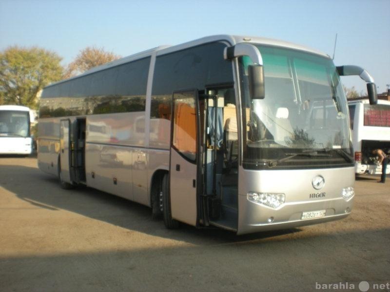 Автобусные пассажирские перевозки в краснодаре пассажирские перевозки во франции
