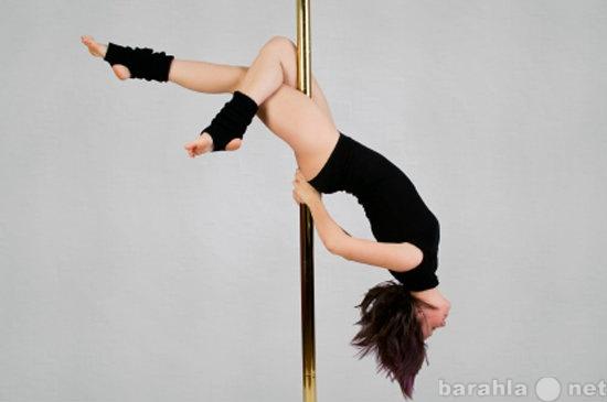 Предложение: Pole dance — билет в мир красоты и граци