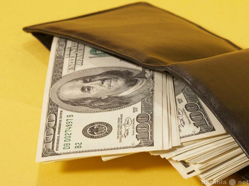 Валютно финансовые условия международного кредита