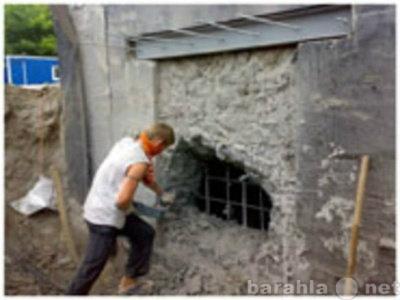 Предложение: Демонтажные и Земляные работы любой слож