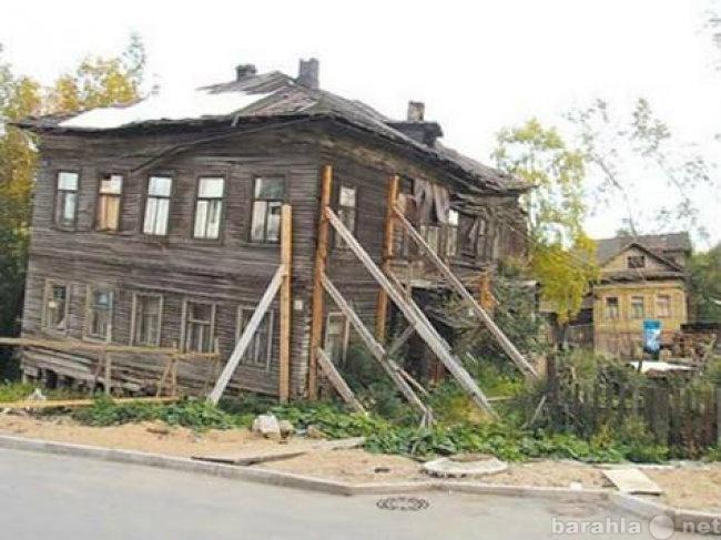 Предложение: Снос зданий