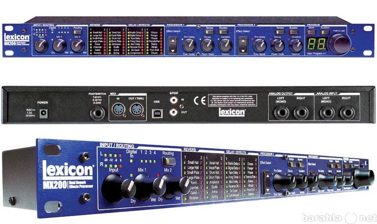 Предложение: Аренда звукового оборудования