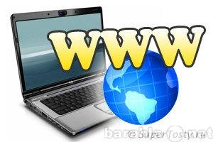 Предложение: Создание продающих сайтов в Красноярске